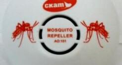 Ультразвуковой отпугиватель комаров Скат 44-1 отзывы