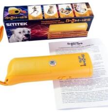 Ультразвуковой отпугиватель собак гром 125 отзывы