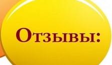 Уничтожение клопов отзывы о компаниях города Москва